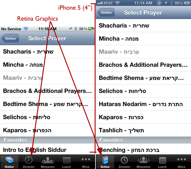 iOS Siddur iPhone 5 & iOS 6